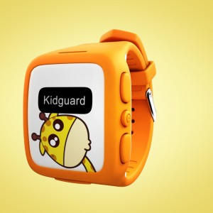 KidGuard orange 1